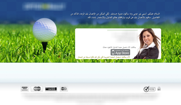 Golf page thank you