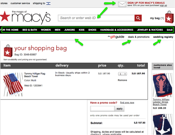 Macy Shopping Cart