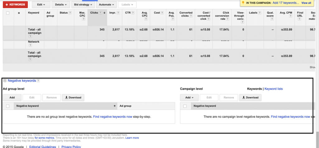 adwords-negative-keywords-1-1024x474